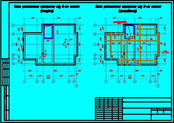 Схема расположения перекрытия (опалубка и армирование) .